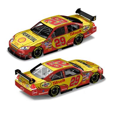 2007 kevin harvick shell qvc ds copper cot
